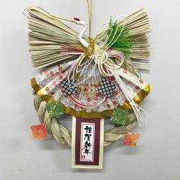 正月飾り 吉祥飾り 花詞(はなことば)
