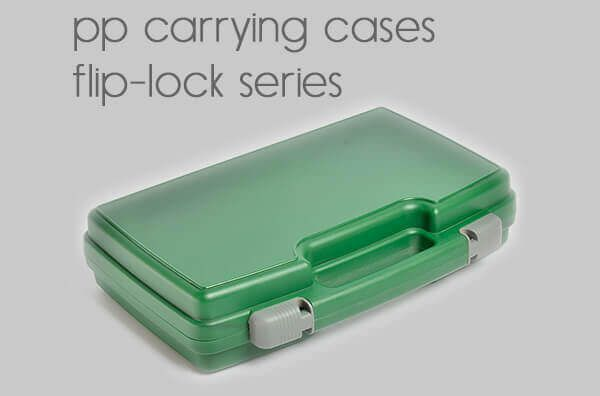 pp carrying cases.<BR>flip-lock series.