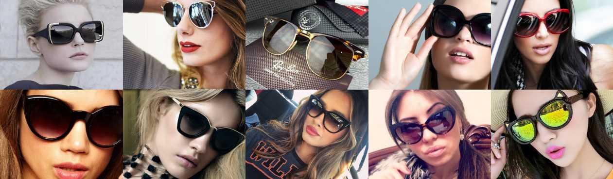Очки для женщин