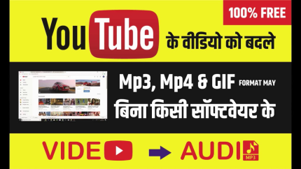 Youtube to MP3 , MP4