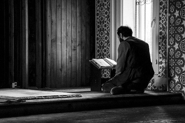IBNU HAJAR AL-ASQALANI ; PENSYARAH HADITS AL-AQILAH DALAM KITAB SHAHIH BUKHARI
