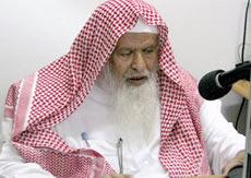 Abdullah bin Jibrin