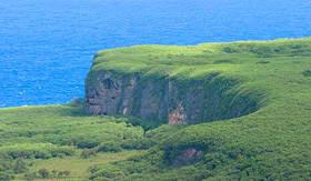 Crystal Cruises Cape of Saipan Mariana Islands