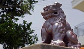 Okinawa Lion Statue - Cunard Line