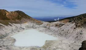 Crater ontop of a Volcano in Japan
