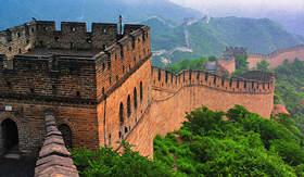 Princess Cruises the Great Wall of China