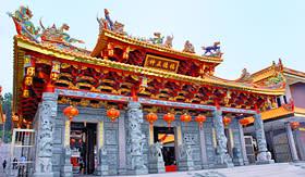 Regent Seven Seas Cruises China Xiamen Tianzhuyan Temple facade