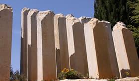 Regent Seven Seas Cruises monument in Yad Vashem Holocaust Memorial Israel