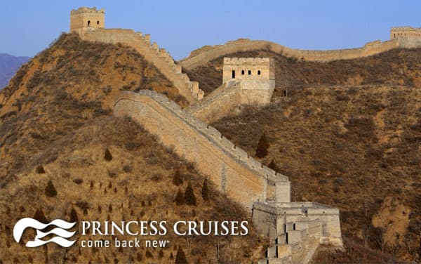Princess Asia cruise tours from $3,749*