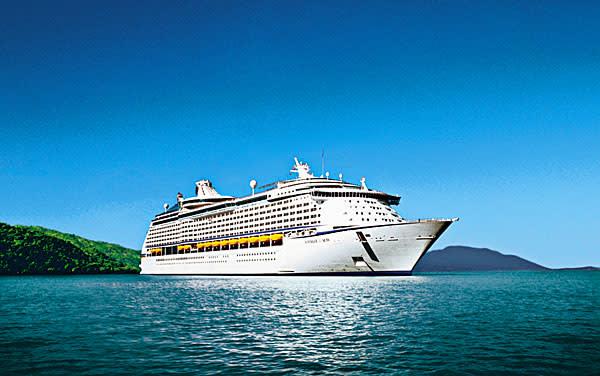 Royal Caribbean International-Adventure Of The Seas