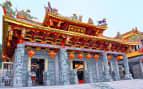 China Xiamen Tianzhuyan Regent Seven Seas Asia