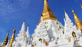 Shwedagon Pagoda, Bagan, Myanmar