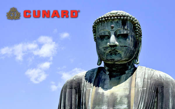 Cunard Southeast Asia cruises from $1,499*
