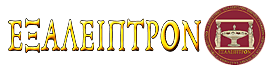 logominipng 1