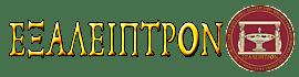 logominipng 56525ab42