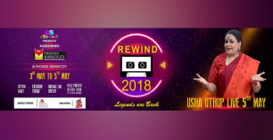 Rewind 2018 (Legends are Back)