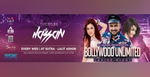 Bollywood Unlimited Ladies Night with DJ Hassan