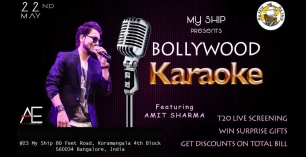 Bollywood Karaoke - Ladies Night Tuesday