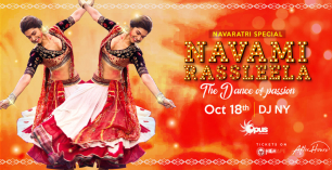 Navratri special: Navami Raas leela 2018 - The Dance of passion