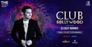 Friday Bollywood - Ladies Night at I-BAR, Park Hotel