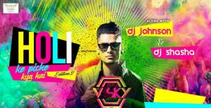 Holi Ke Piche Kya Hai - Edition 2 Ft DJ V-SKY (Chandigarh) at Mangala Kalyana Mantapa Lawn
