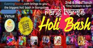 Rang Barse Holi Bash 2018 - Day 1 at Country Club