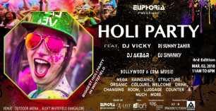 Holi Party 2018 at Aloft Bengaluru