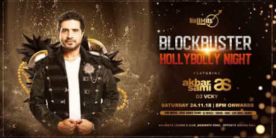 BlockBuster HollyBolly Night ft. DJ Akbar Sami