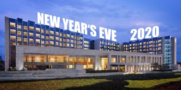 Untold 2020 - International New Year Celebration - Taj Bangalore