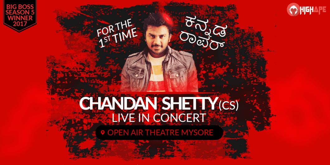 Chandan Shetty (CS) Live in Concert - Mysuru