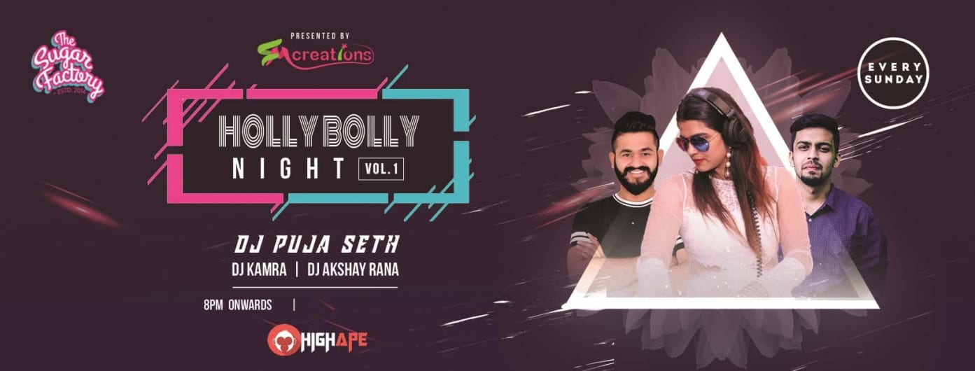 Holly-Bolly Night Vol. 1