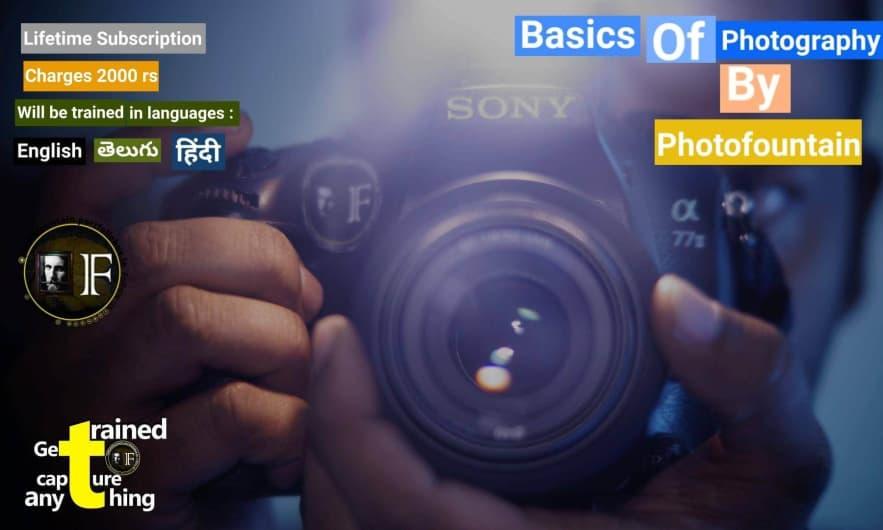 Basics Of Photography - Kalyan Cricket Academy