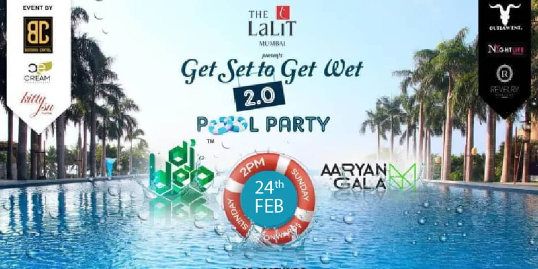 POOL PARTY 2.0