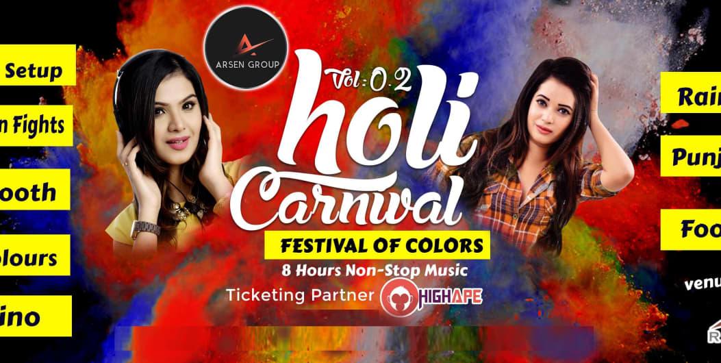 Holi Carnival 0.2