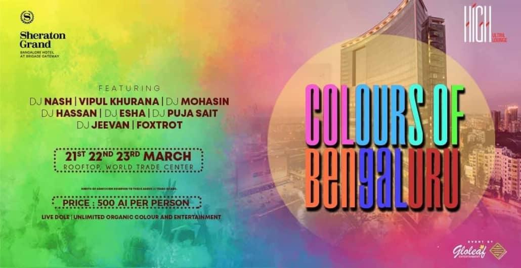 Colours Of Bengaluru - 2019
