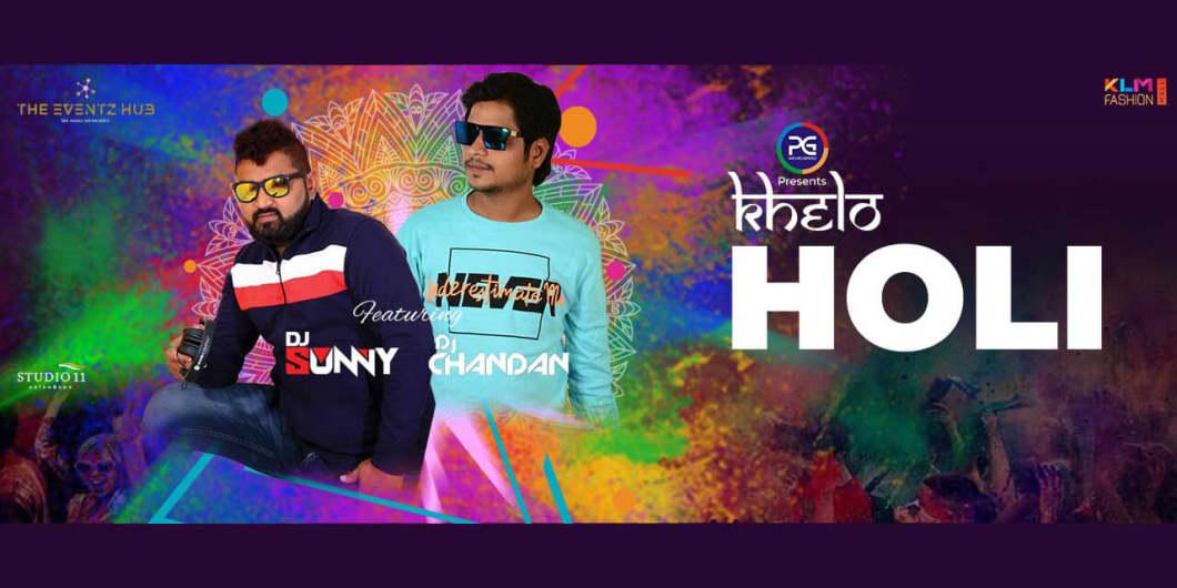 Khelo Holi 2019