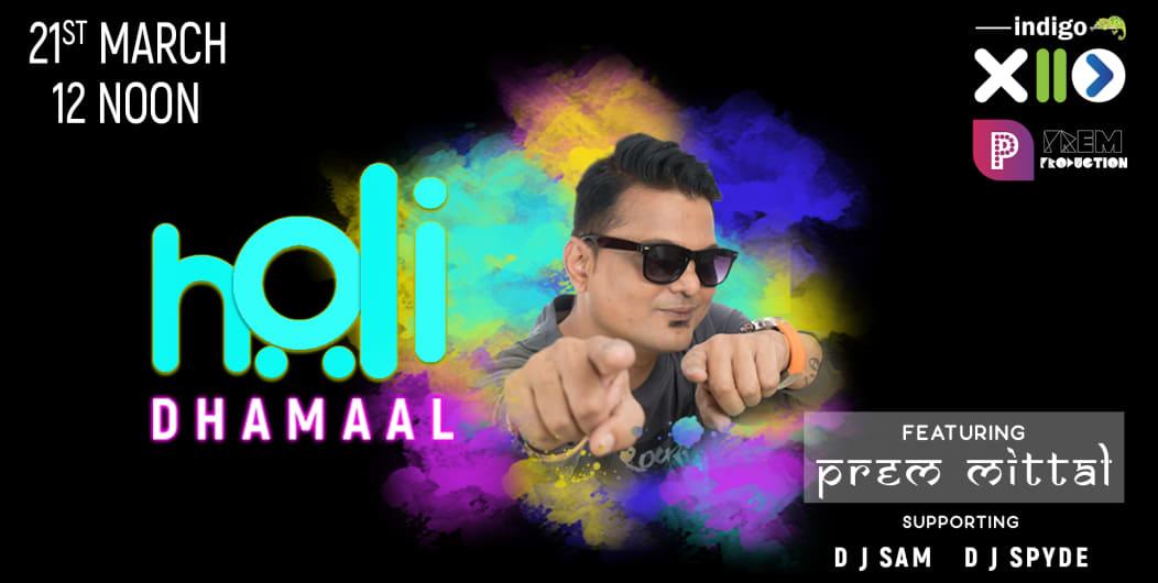 Holi Dhamaal