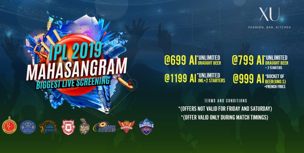 IPL Mahasangram 2019