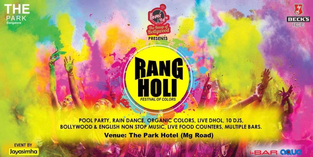 RangHoli - Biggest Holi Pool & Rain Disco Party - The Park