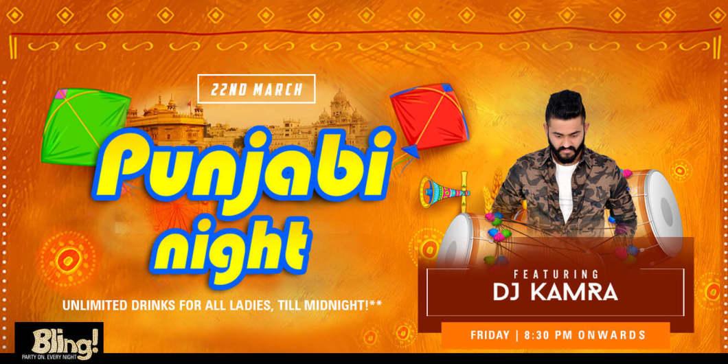 Punjabi Night ft. DJ Kamra