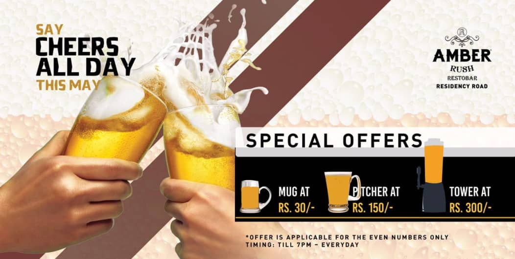 May Beer Offer