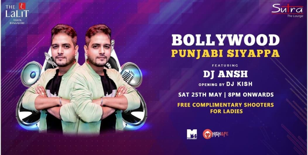 Bollywood Punjabi Siyappa