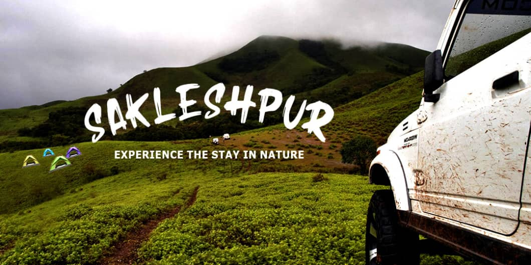 Sakleshpur Trek | Plan The Unplanned - July