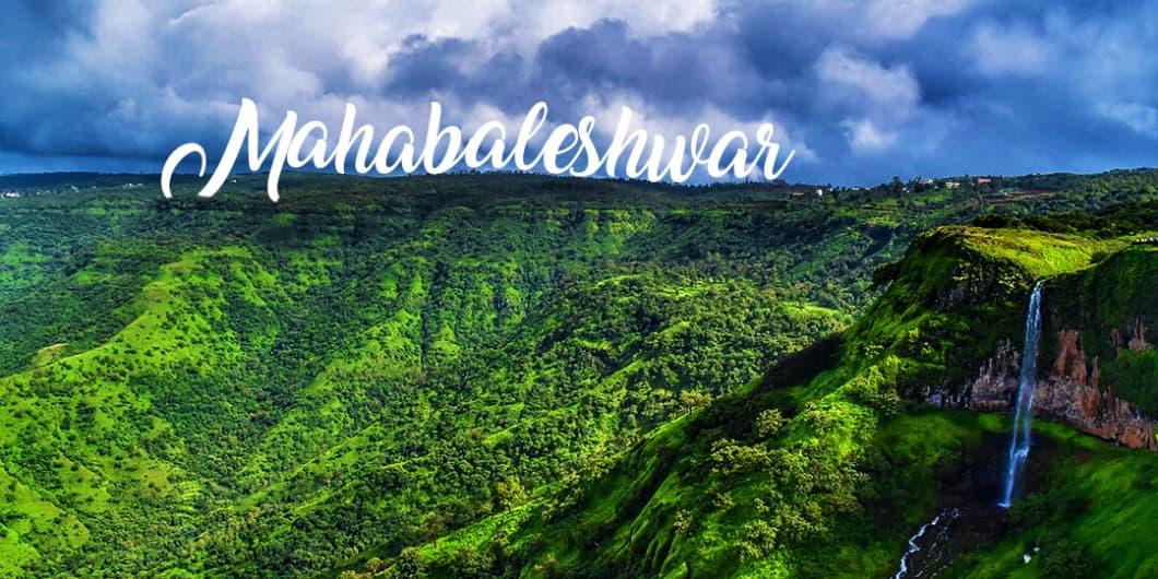 Mahabaleshwar Monsoon Special | Muddie Trails