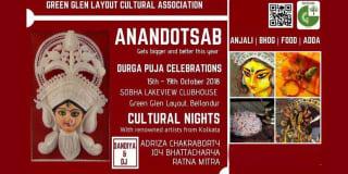 GGLC's Anandotsab- Durga Puja & Dusshera Celebrations 2018