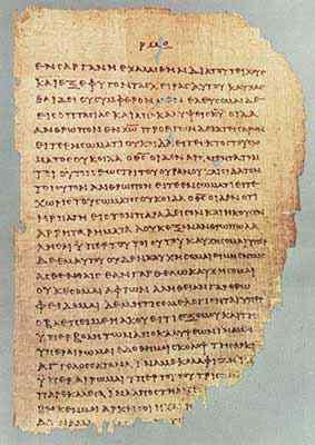 greek language mysqhj Είναι προνόμιο να μιλάς Ελληνικά