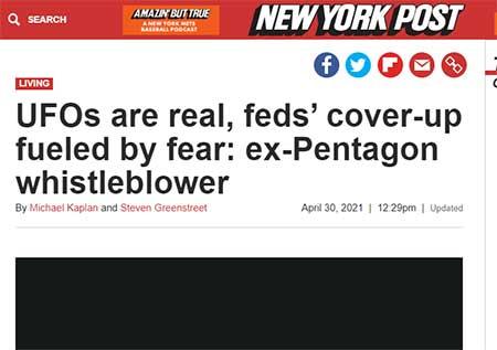 ufos real Πρώην ερευνητής του Πενταγώνου δηλώνει ότι θα δεχθούμε επίθεση από UFO