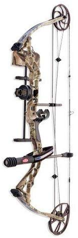 Most Silent Hunting Compound Bow