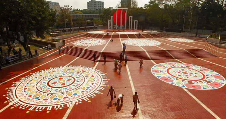 21st February Shaheed Minar (martyr's memorial)