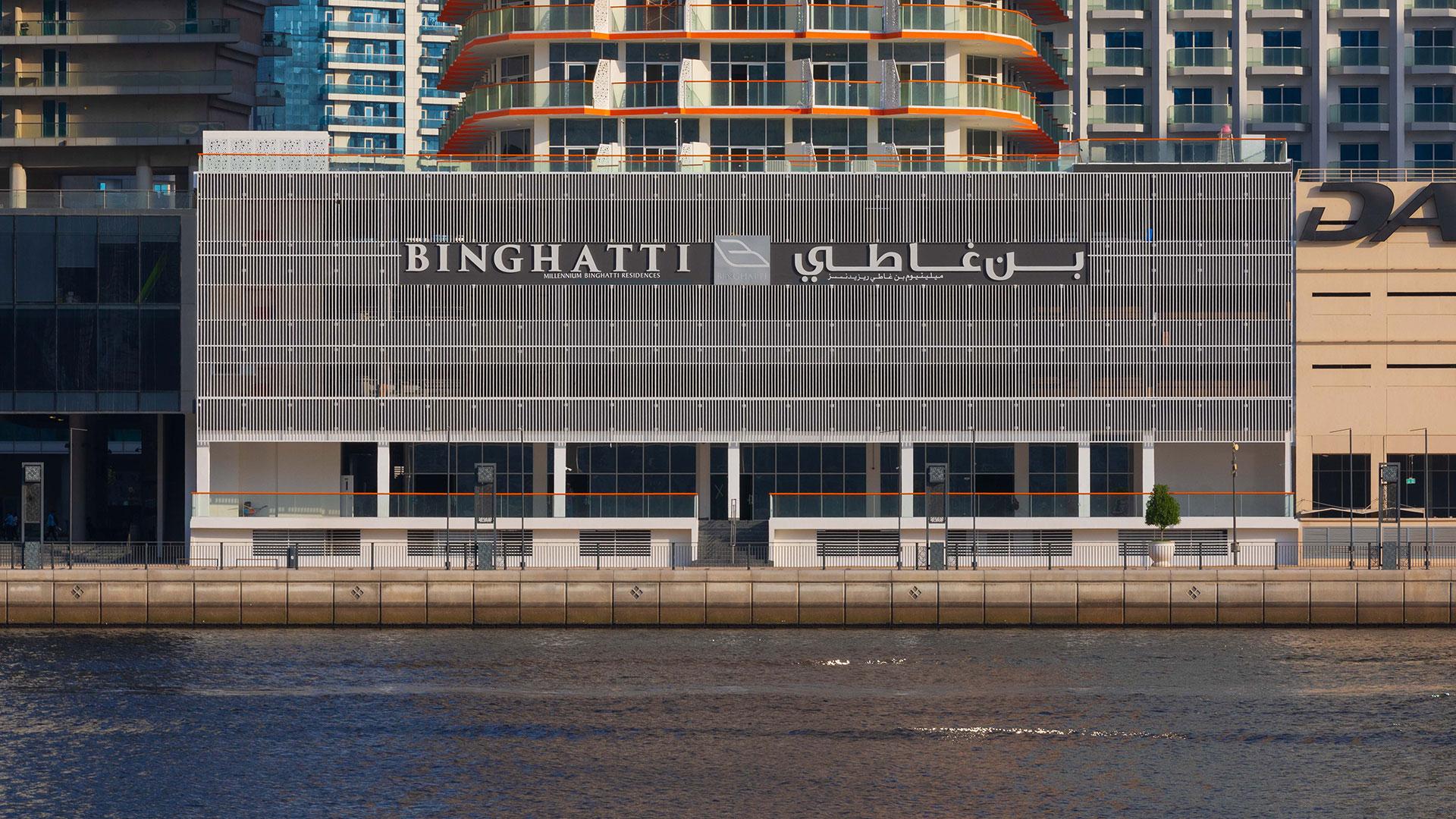 Binghatti